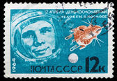 USSR stamp Day of Astronautics — Stockfoto