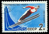 USSR stamp with ski jumper 1962 — Stockfoto