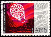 USSR stamp 15 year of space age — Stock Photo