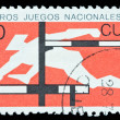 Cuba stamp hardle race — Stock Photo