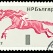 Stock Photo: Bulgaristamp with horse riding