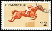 Bulgaria stamp with horse — Stockfoto