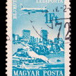 Hungary stamp, plane over Beirut — Stock Photo