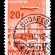 Hungary stamp, plane over Helsinki — Stock Photo