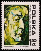 Poland stamp, chilean writer Pablo Neruda — Stock Photo