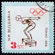 Stock Photo: Bulgaristamp: Olympic Games in Tokio