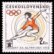 Stock Photo: Czechoslovakistamp, Olympic Games in 1972