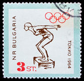 Bulgaria stamp: Olympic Games in Tokio — Stock Photo