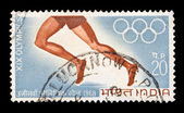 India stamp, Olympic Games 1968 — Stock Photo