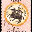 Stock Photo: Hungary stamp, equestrian