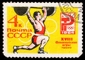 USSR stamp, weightlifting — Stock fotografie