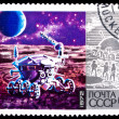 USSR stamp, 15 years of space age — Stock Photo #36726471