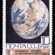 USSR stamp, earth photo — Stock Photo