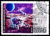 USSR stamp, 15 years of space age — Stok fotoğraf