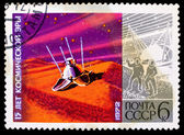 USSR stamp, 15 years of space age — Stock Photo