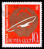 USSR stamp, first in space — Photo