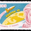 Cuba stamp, Tereshkova — Stock Photo #36943767