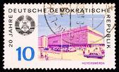 GDR stamp, Hoyerswerda — Stock Photo