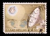Greece stamp, Teleommunication through satelites — Stock Photo