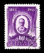 USSR stamp, Nikolai Rimsky-Korsakov — Stock Photo