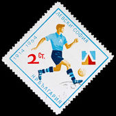 "Bulgaria stamp dedicated to sport club ""Levski"" — Stock Photo"