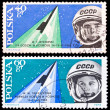 Poland stamps, Space flight of Valeri Bykowski and Valentina Ter — Stock Photo #38293381
