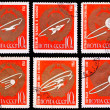 USSR stamp, first in space — Stock Photo