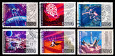 USSR stamps, 15 years of space age — 图库照片