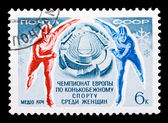 USSR stamp speed skating championship — Stock Photo