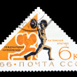 Stock Photo: USSR stamp, weightlifting