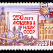 Stock Photo: USSR stamp, anniversary of Academy of Sciences