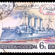 "Stock Photo: USSR stamp, armored cruiser ""Otschakow"""