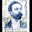 Stock Photo: USSR stamp, composer A.N.Skryabin