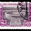 Ussr stamp, 6th world youth festival — Stock Photo
