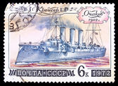 "USSR stamp, armored cruiser ""Otschakow"" — Stock Photo"