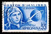Romania stamp, russian cosmonaut Bykovsky — Foto de Stock