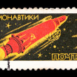 USSR stamp, cosmonautics day — Stock Photo
