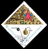 Sovjetunionen stämpel, rymdpionjär dag — Stockfoto