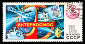 USSR stamp, cosmonautics day — Foto de Stock