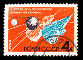 USSR stamp, cosmonautics day, satellites — Stock Photo