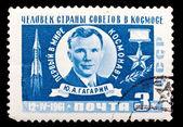 Sscb pul, cosmonautics gün — Stok fotoğraf