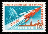 USSR stamp, cosmonautics day — Stock Photo