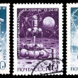 "USSR stamp, automatic moon station ""Luna 16"" research program — Stock Photo"