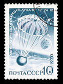 "USSR stamp, automatic moon station ""Luna 16"" landing on Earth — Stock Photo"
