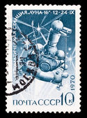 "USSR stamp, automatic moon station ""Luna 16"" — Stock Photo"