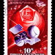"USSR stamp, automatic station ""Venera 11"" and ""Venera 12"" — Stock Photo"
