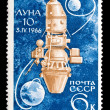 "USSR stamp, automatic moon station ""Luna 10"" — Stock Photo"