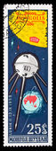 "Mongolia stamp, spacecraft ""Luna 2"" — Stock Photo"