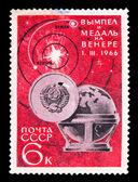 USSR stamp, Venus research — Stock Photo