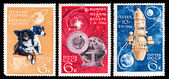 "USSR stamps ""Space achievements"" — Stok fotoğraf"